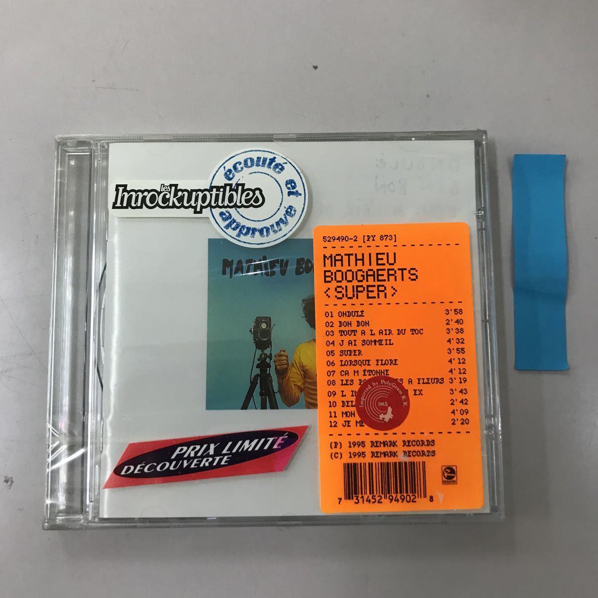 CD 輸入盤未開封【洋楽】長期保存品 MATHIEU BOOGAERTS