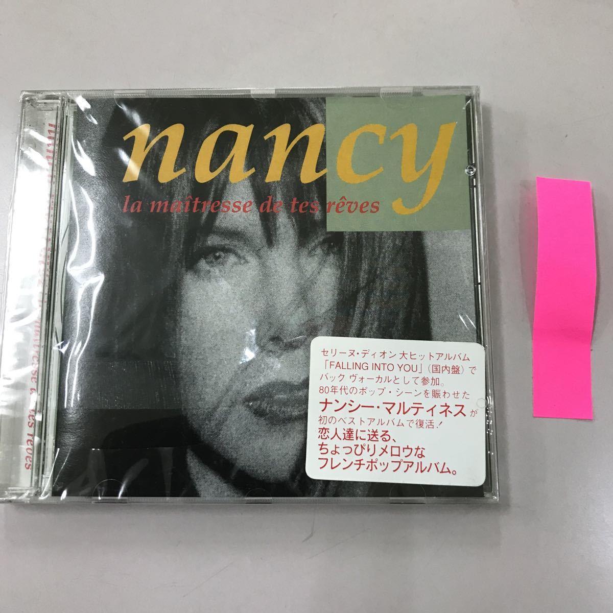 CD 輸入盤未開封【洋楽】長期保存品 nancy