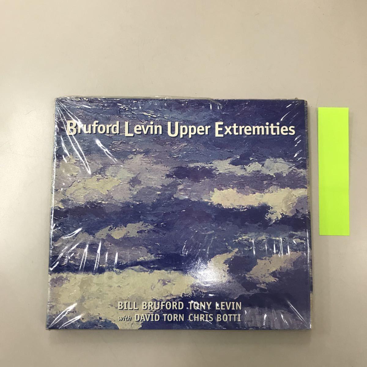 CD 輸入盤未開封【洋楽】長期保存品 Bruford Levin Upper Extremities