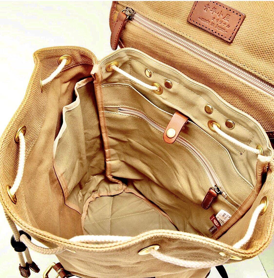 【 送料無料 イケテイ 未使用 タグ付き 】日本製 キャンパス 帆布 キャメル デイバッグ リュック 登山 アウトドア キャンプ