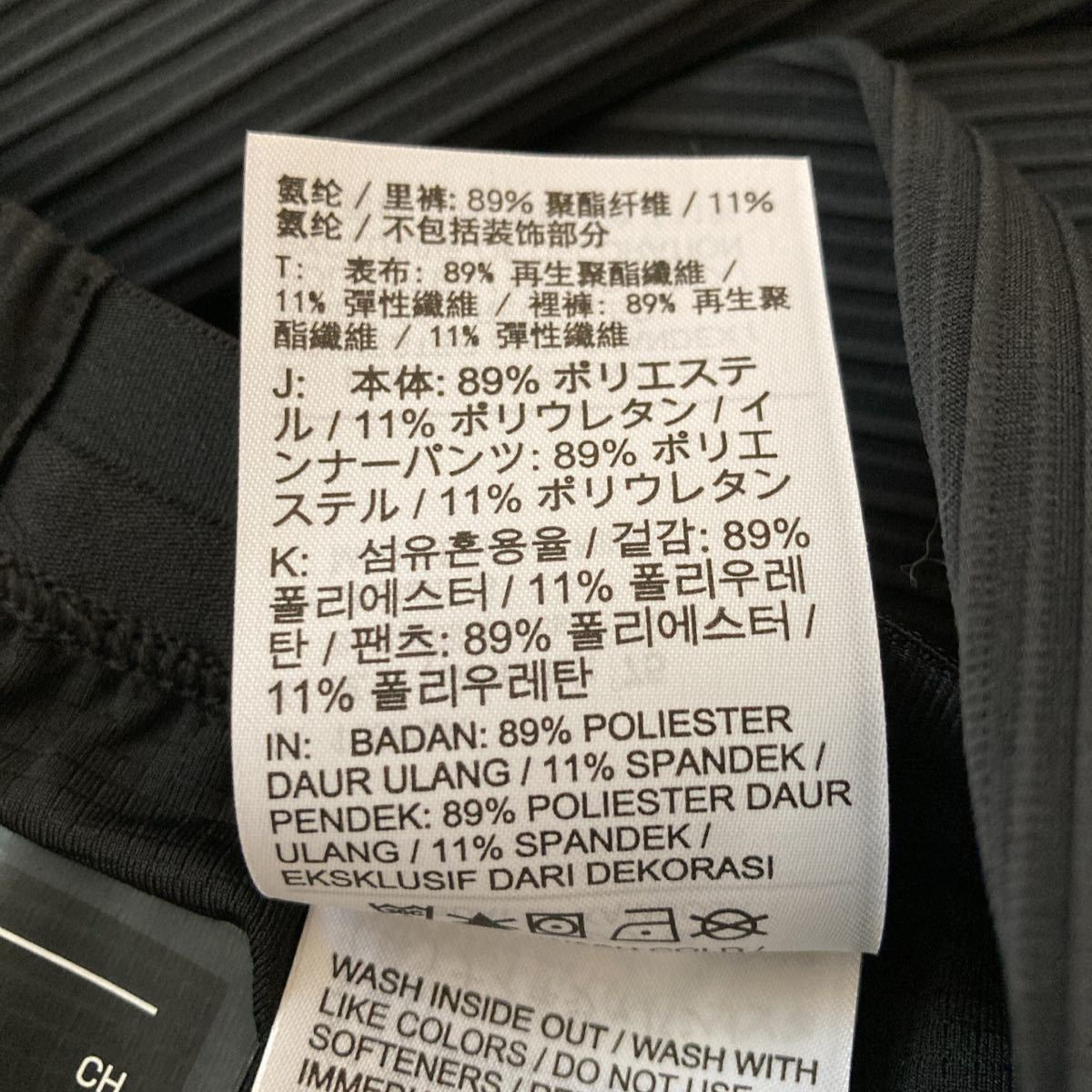 NIKE ロングタイツ テックパック HOLOKN メンズXL 定価13200円