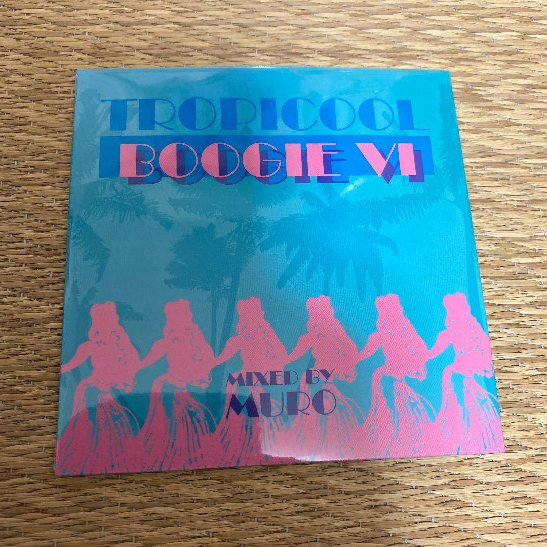 【廃盤】TROPICOOOOL BOOGIE VI【DJ MURO】【送料無料】