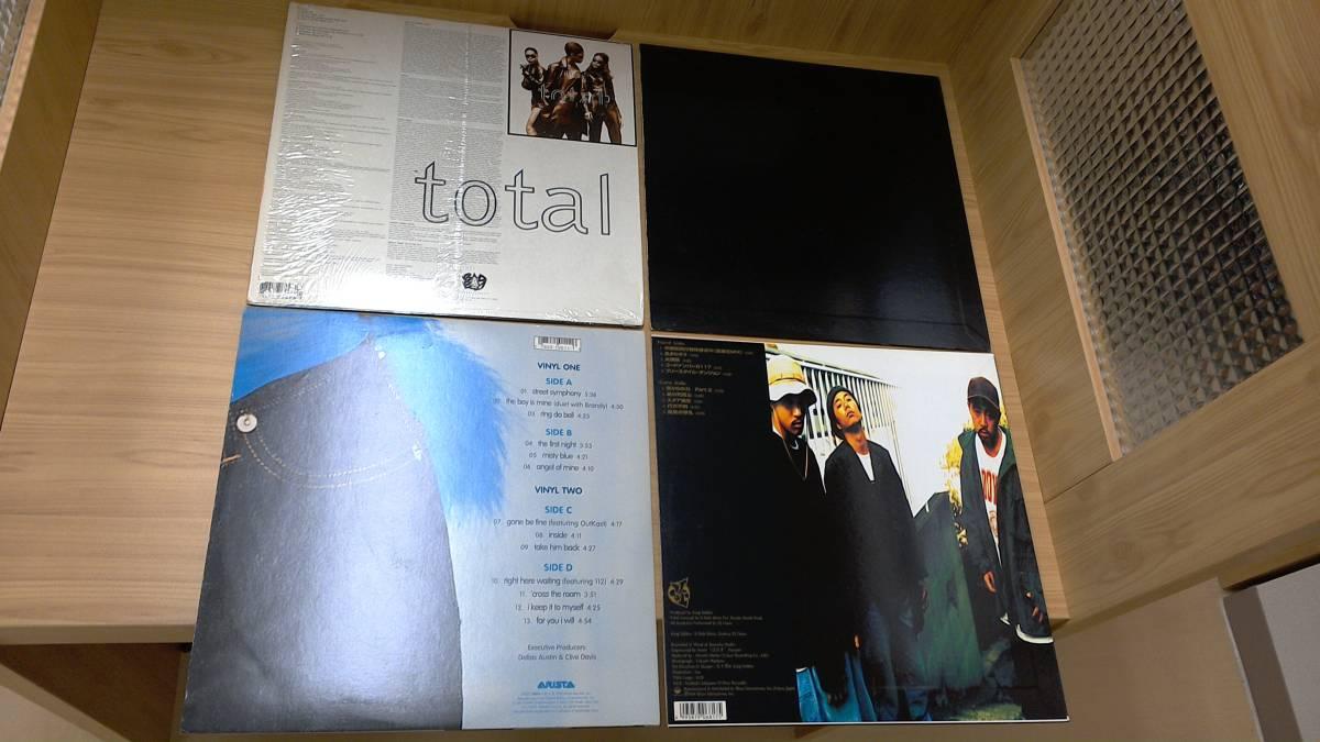 R&B, Hip Hop【アルバムのみ10枚セット】名盤レコード、オリジナル盤(希少レア+PROMOオンリー)