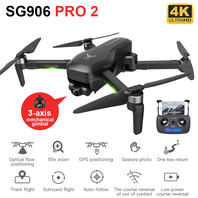 SG906 Pro2 ドローン 4K 3軸ジンバル バッテリー2本 収納バック付 1日以内発送