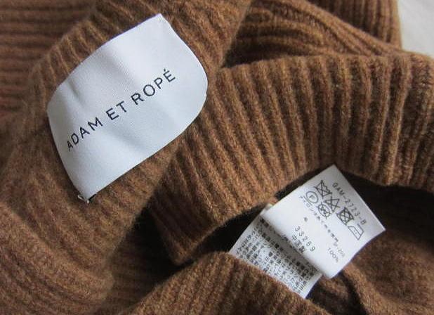 ◆アダムエロペ  ADAM ET ROPE'  ふんわり セーター_画像6