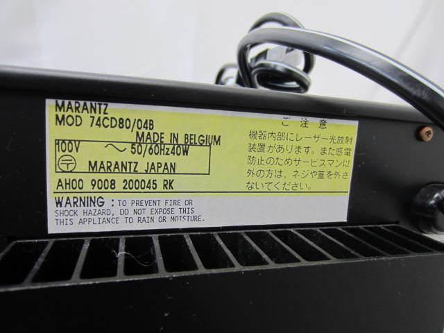 marantz マランツ 【CD-80】 コンパクトディスクプレーヤー 音出し確認済 中古 リモコン・説明書あり CDプレーヤー_画像7