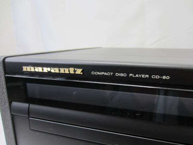 marantz マランツ 【CD-80】 コンパクトディスクプレーヤー 音出し確認済 中古 リモコン・説明書あり CDプレーヤー_画像3