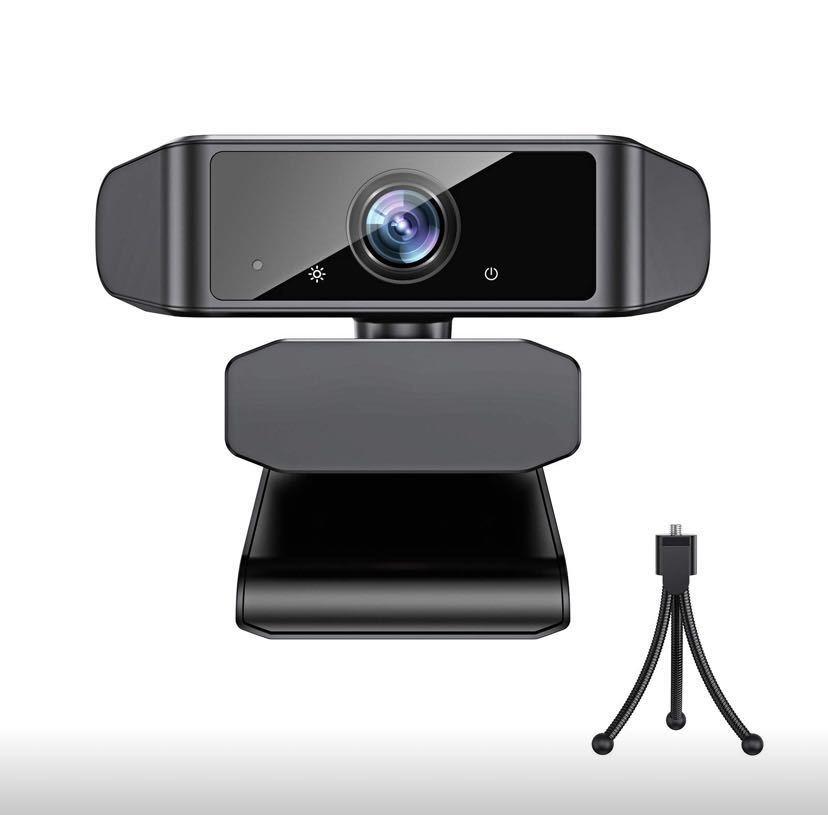 ウェブカメラ フルhd 1080p 30FPS 200万画像 120度広角 Biming 高画質Webカメラ マイク付き 内臓マイク 外付け 三脚 スタンド付き