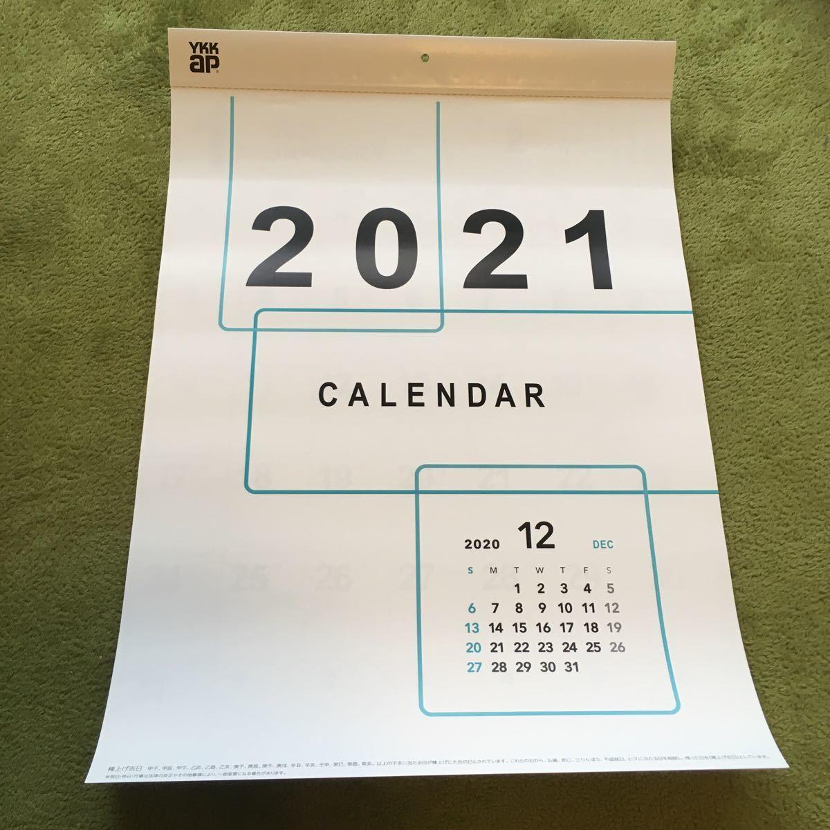 新品 2021年 令和3年 壁掛けカレンダー YKKap 13枚もの_画像1