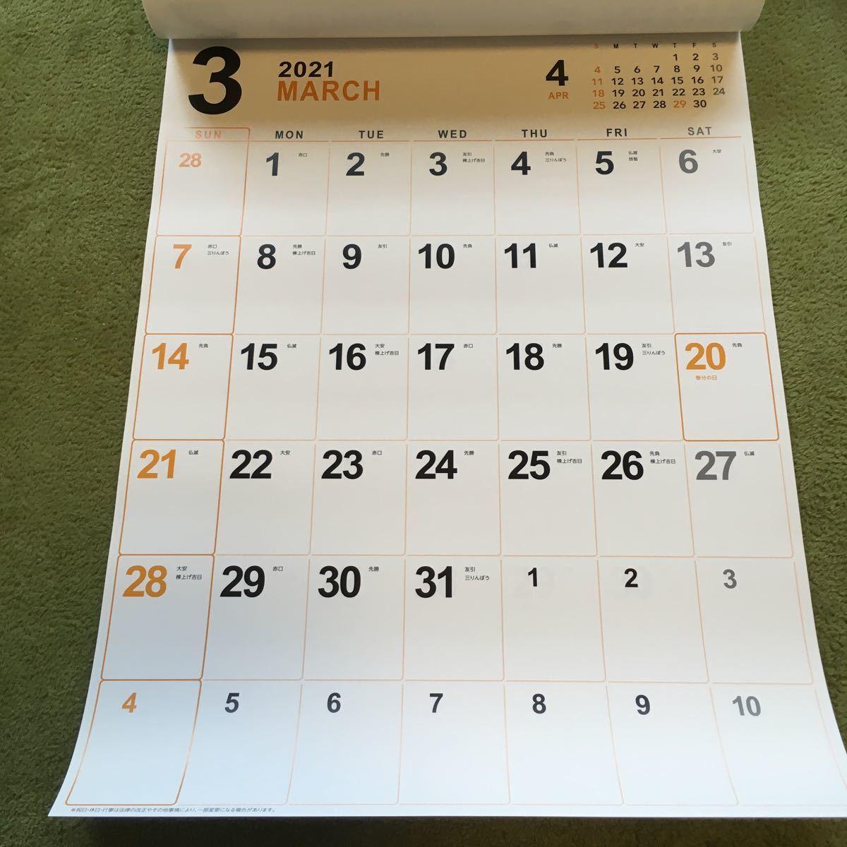 新品 2021年 令和3年 壁掛けカレンダー YKKap 13枚もの_画像4