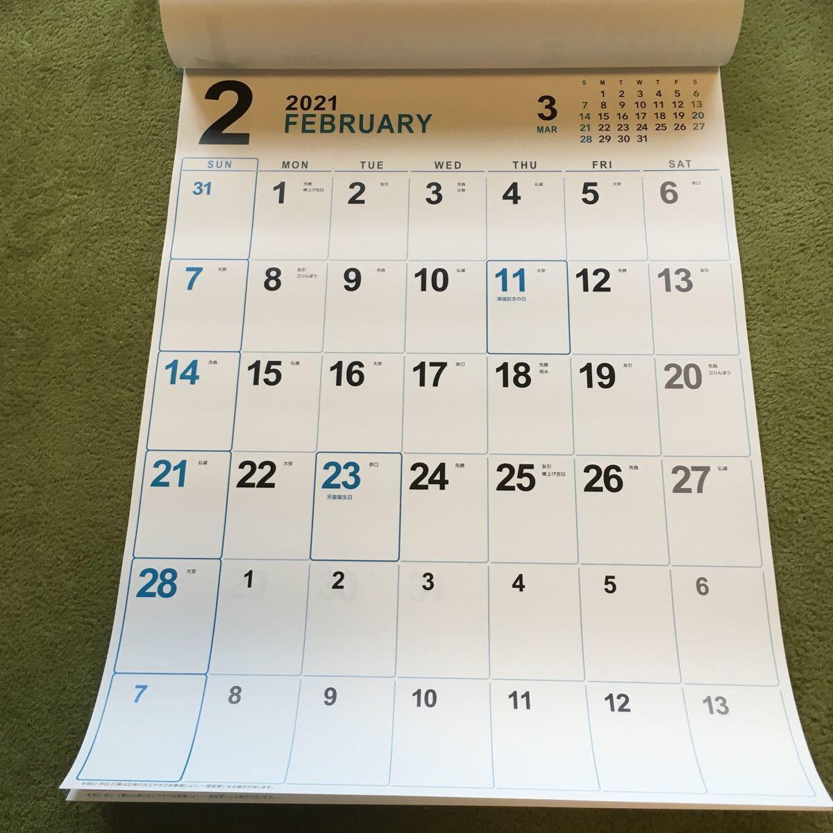 新品 2021年 令和3年 壁掛けカレンダー YKKap 13枚もの_画像3