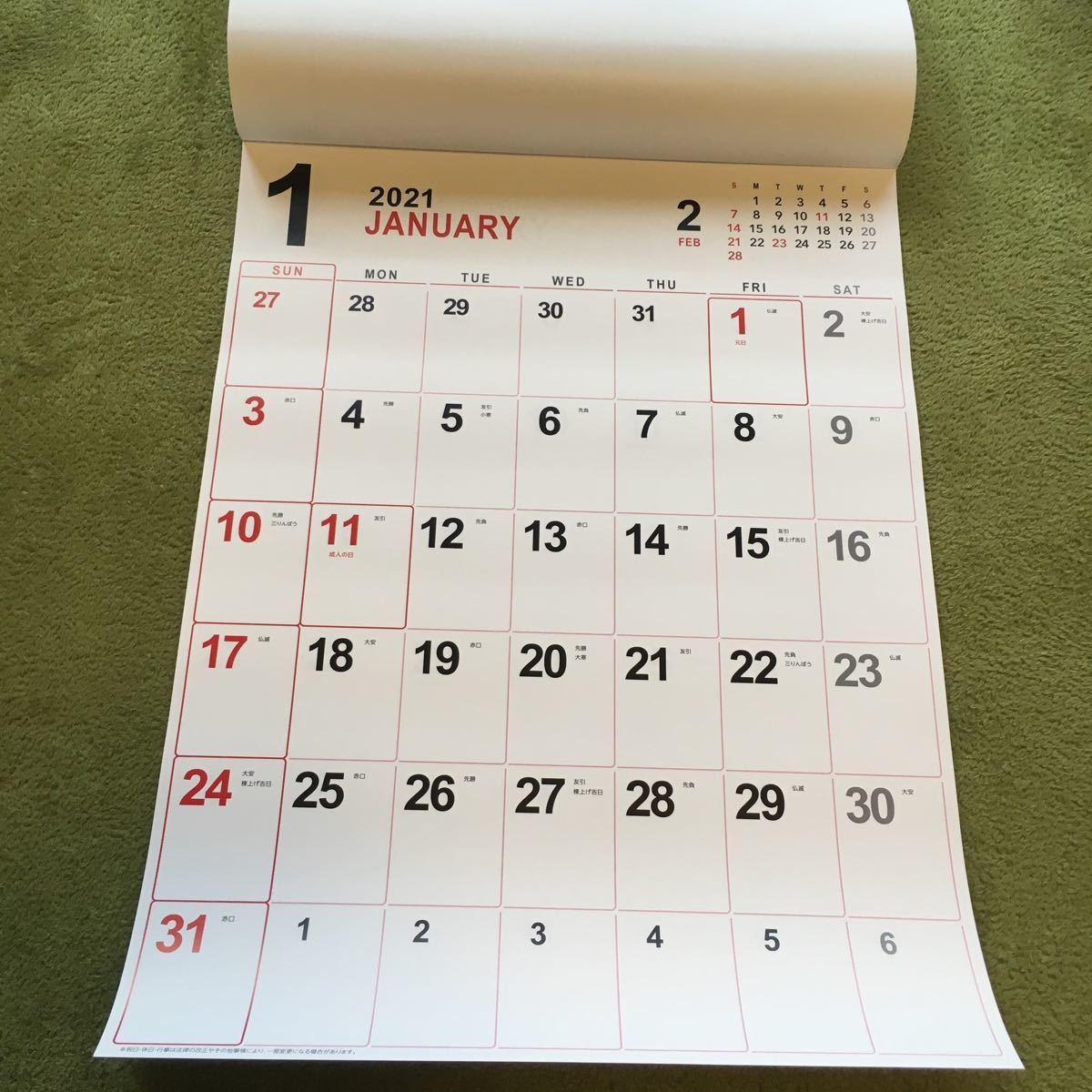 新品 2021年 令和3年 壁掛けカレンダー YKKap 13枚もの_画像2