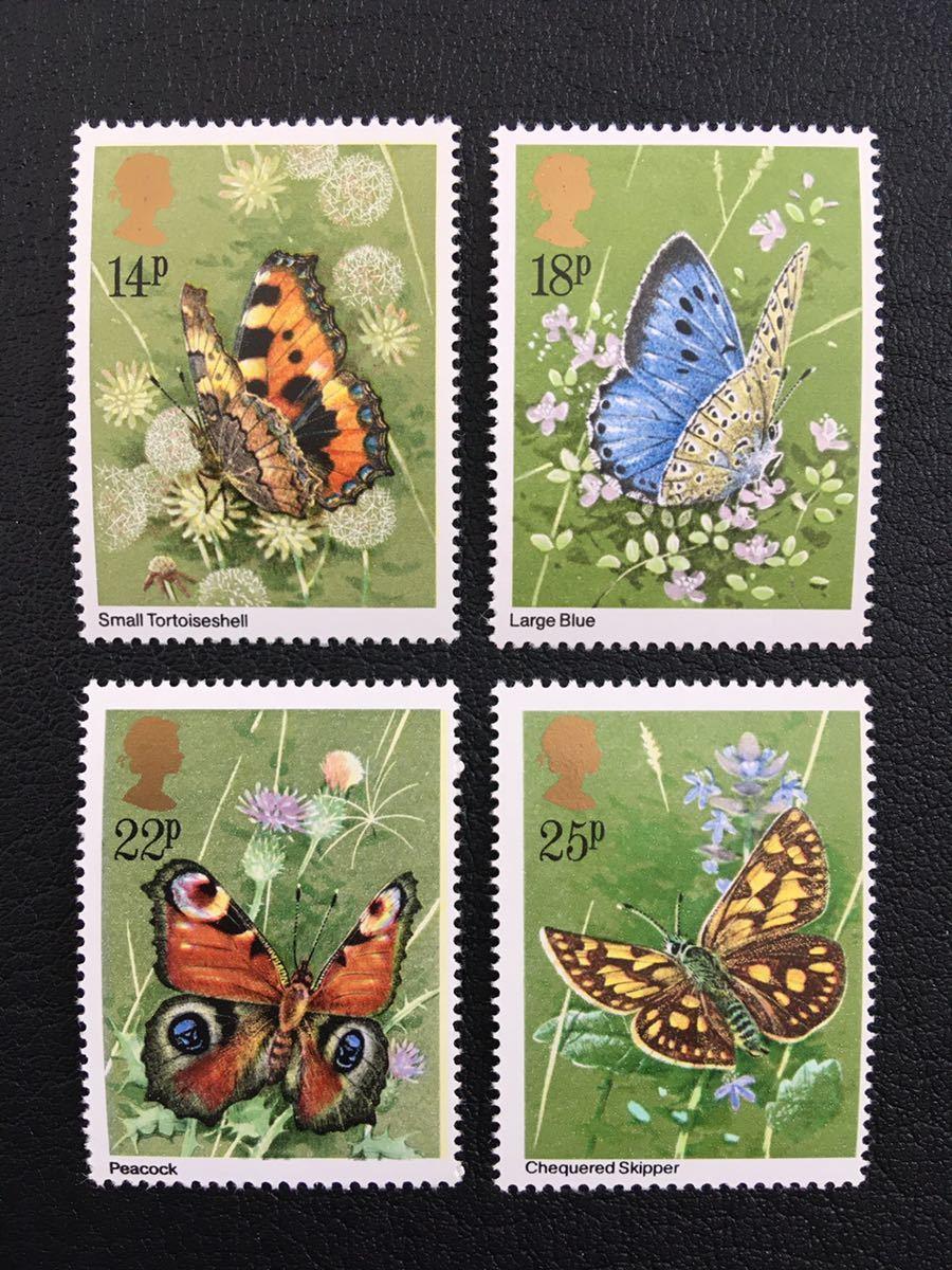 イギリス 蝶 4種完 未使用 NH_画像1