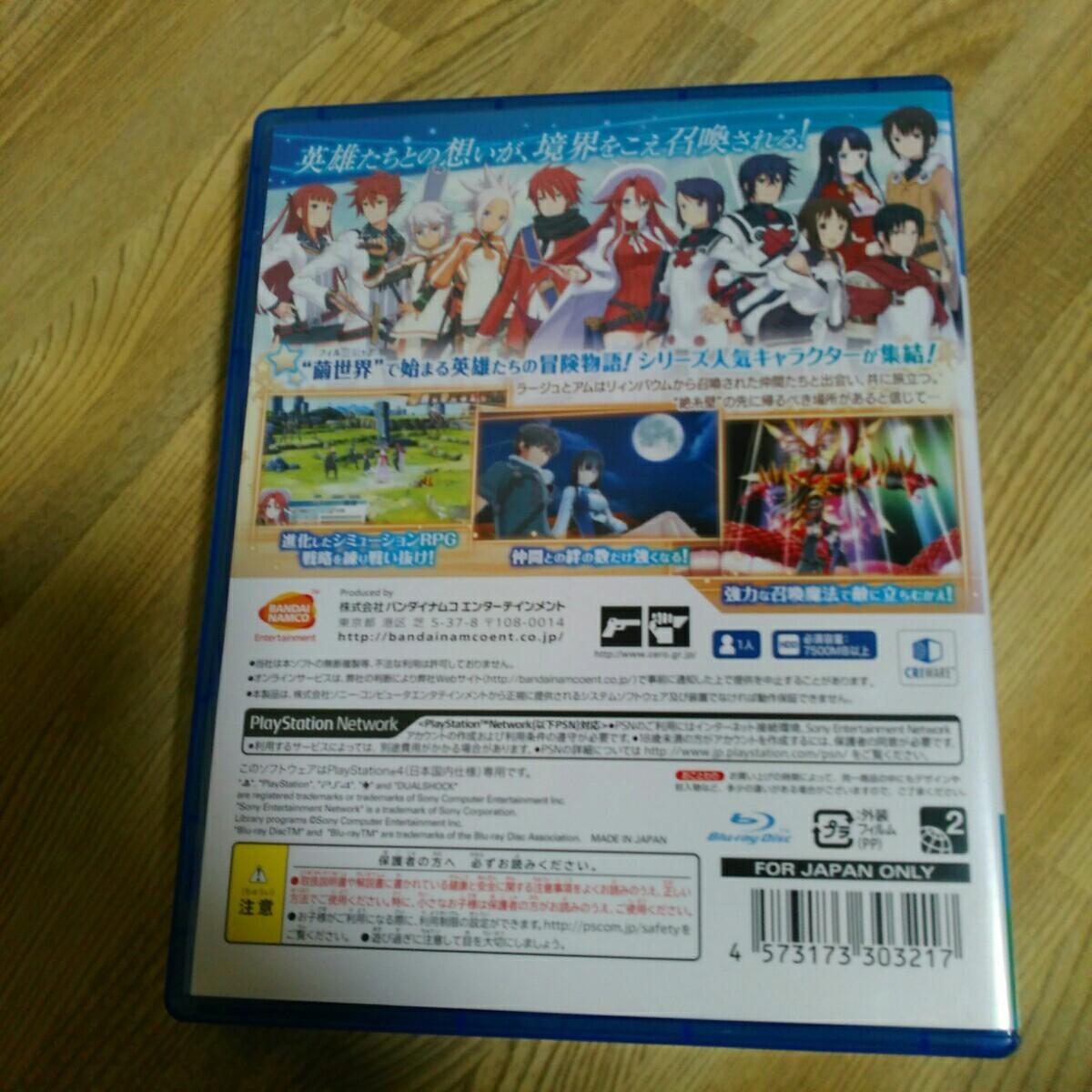 PS4 サモンナイト6 バンダイナムコ プレイステーション