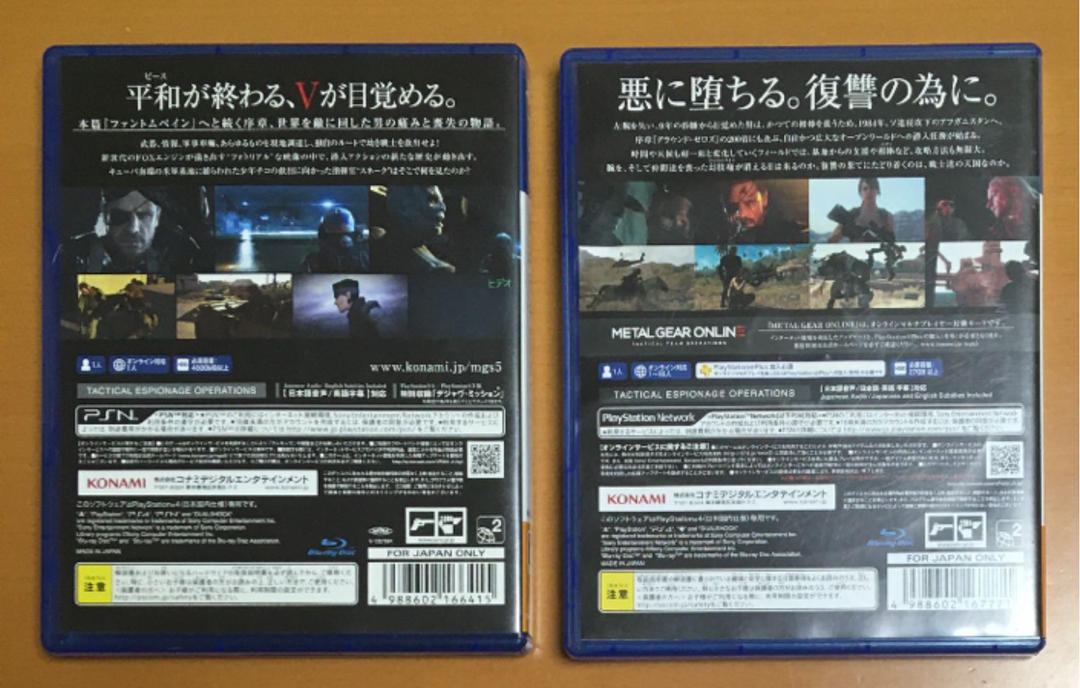 解説書付き送料無料 PS4 メタルギアソリッドⅤ ファントムペイン グラウンドゼロズ METAL GEAR SOLID 5 THE PHANTOM PAIN GROUND ZEROES_画像2