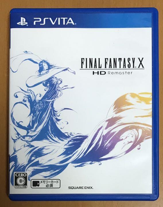 送料無料 PS Vita ファイナルファンタジー X HD Remaster FINAL FANTASY PSV FF10 リマスター プレイステーション ヴィータ 動作確認済