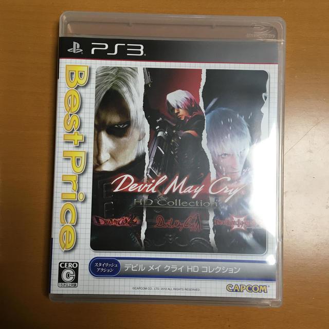 送料無料 PS3 デビルメイクライHDコレクション DEVIL MAY CRY HD Collection カプコン CAPCOM DMC Best Price ベスト プライス 即決