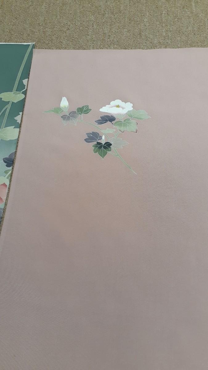 生地 正絹 シルク 落ち着いたピンク G4 はぎれ ハギレ リメイク