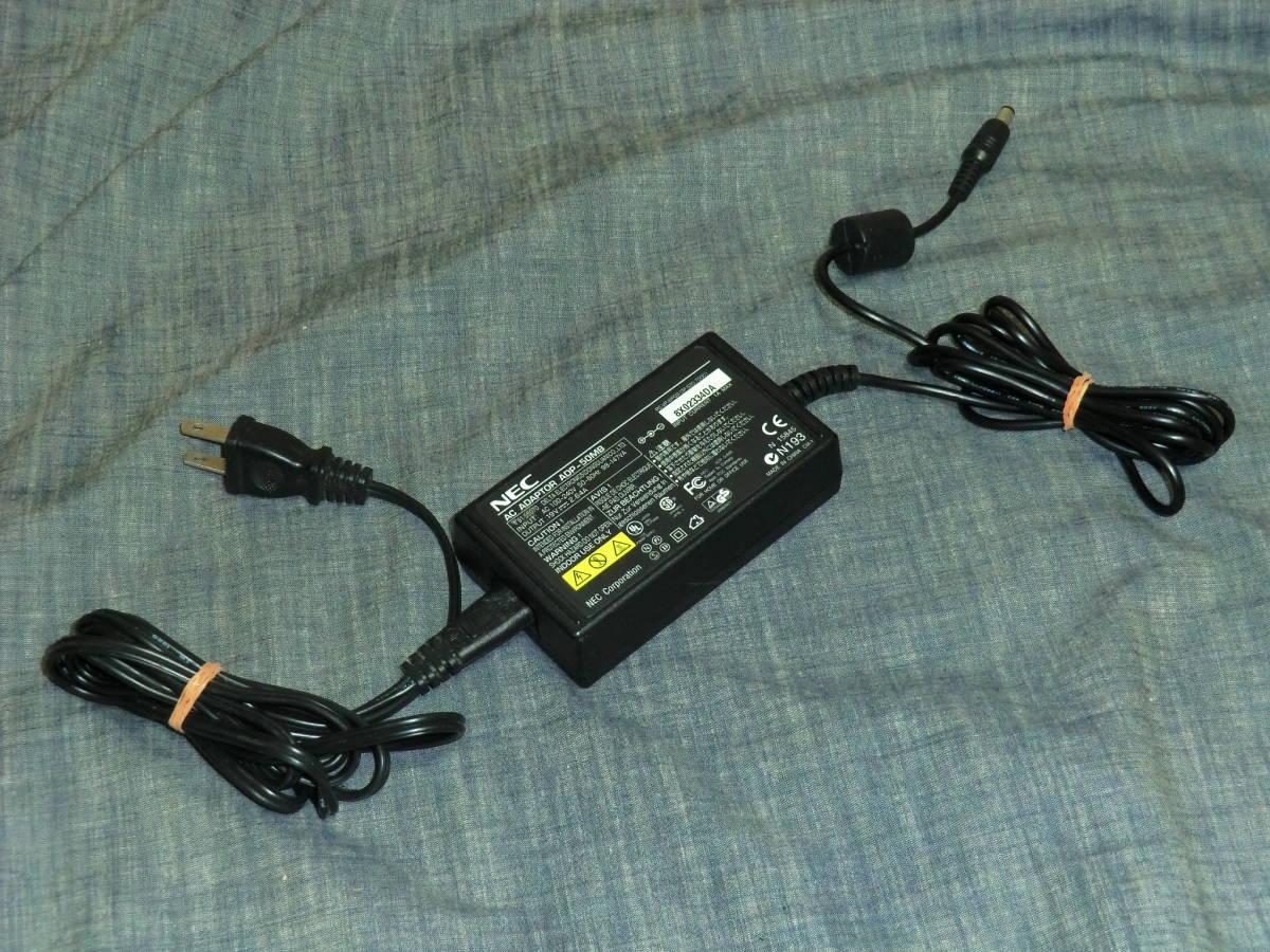 NEC パソコン用 ACアダプター ADP-50MB AC100~240 DC19V Φ5.4mm 即決 送料無料 #61