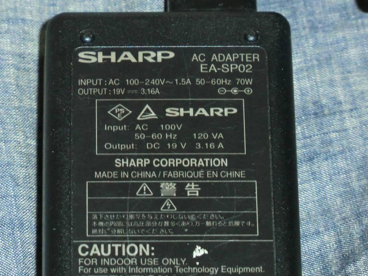 SHARP ノートパソコン用 ACアダプター EA-SP02 AC100~240 DC19.0V Φ5.3mm 即決 送料無料 #84