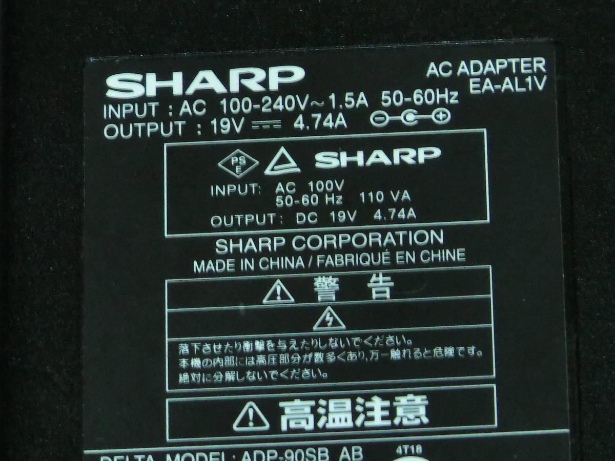 SHARP ノートパソコン用 ACアダプター EA-AL1V AC100~240 DC19.0V Φ6.4mm 即決 送料無料 #178