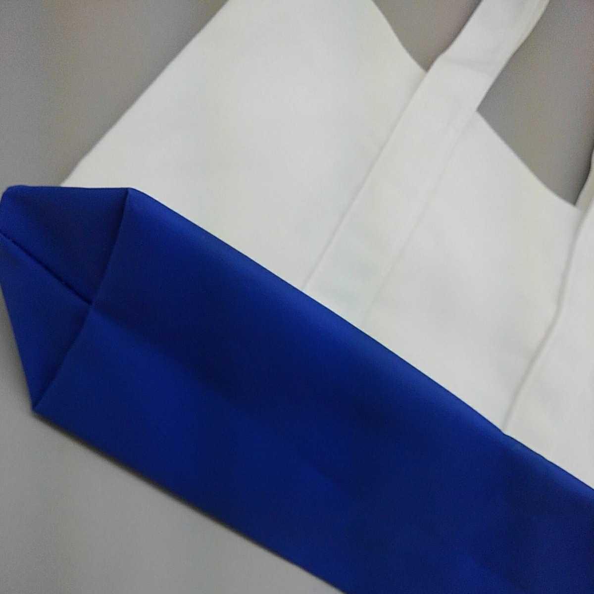 ◇BMW ノベルティートートバッグ 白×青 非売品 未使用◇_画像3