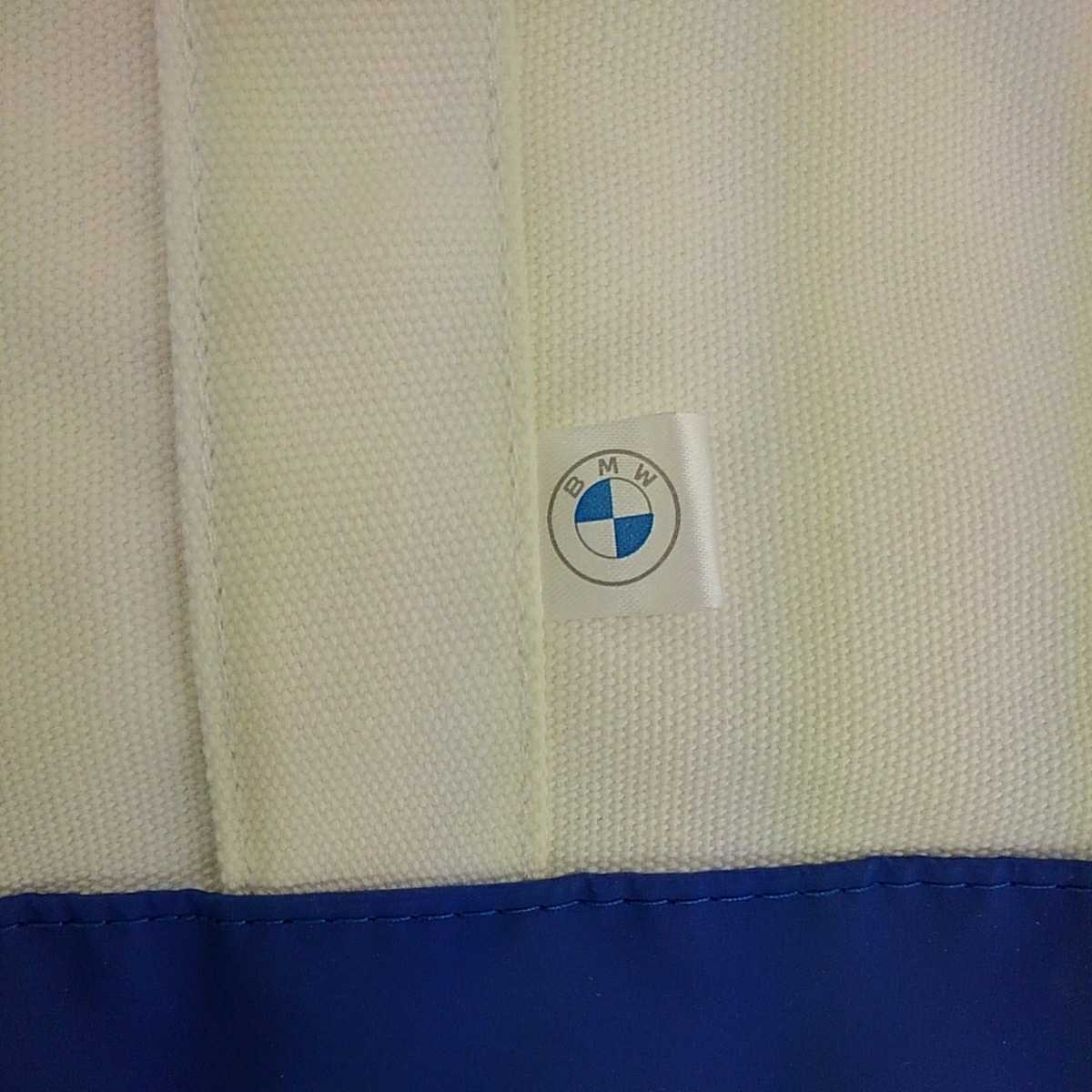 ◇BMW ノベルティートートバッグ 白×青 非売品 未使用◇_画像2