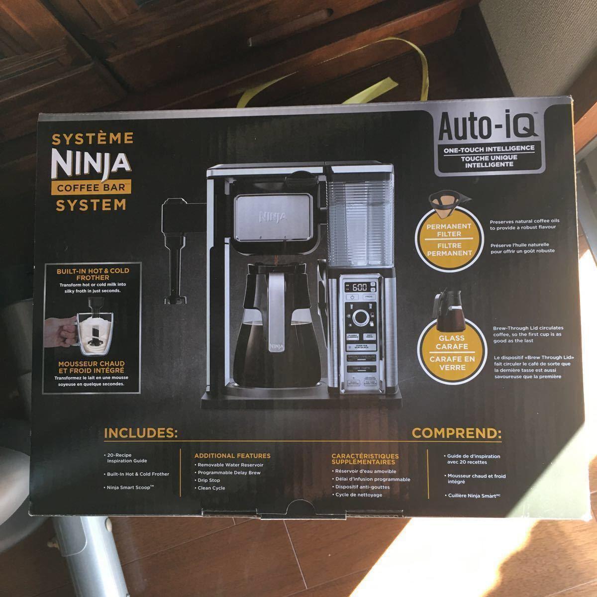 NINJA コーヒーメーカー