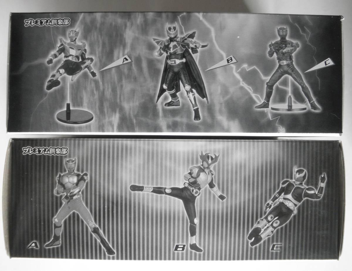 仮面ライダー必殺技ソフビフィギュアパート2&3 全6種類まとめて 龍騎・アギト・クウガ_画像2