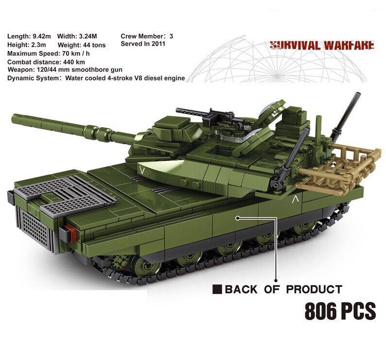 10式主力戦車 ミニフィグ レゴ 互換 LEGO 互換 テクニック フィギュア 陸上自衛隊 type10 main タンク 806pcs_画像1