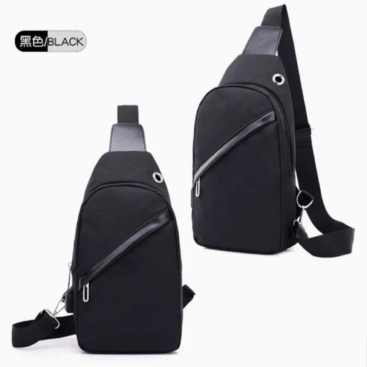USB 充電ポート付 メンズ ボディーバッグ ショルダーバッグ 黒  ボディバッグ 斜め掛け ワンショルダー