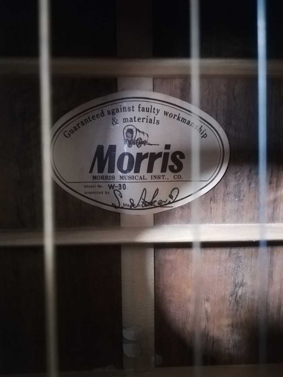 (稀少、コレクション)Morris 縦ロゴ アコースティックギター W-30 / モーリス ジャパンヴィンテージケース付き (中古現状)_画像2