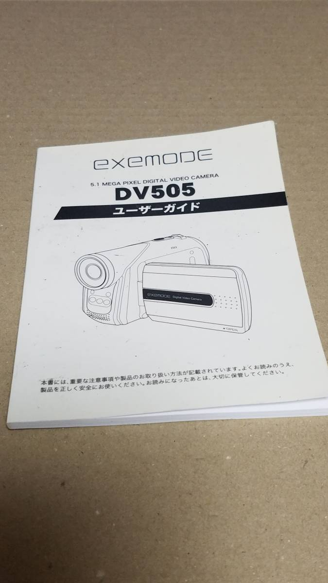 manual only exhibit M3001 video camera EXEMODE DV505 user guide only. yellow tint etc.. use impression have ...67. palm size