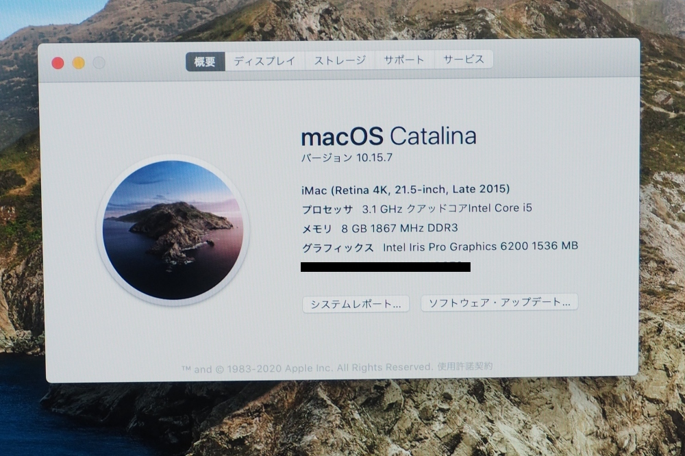 141538738|Apple iMac 21.5インチ Retina 4K i5 8GB 1TB 3.1GHz Late 2015_画像6
