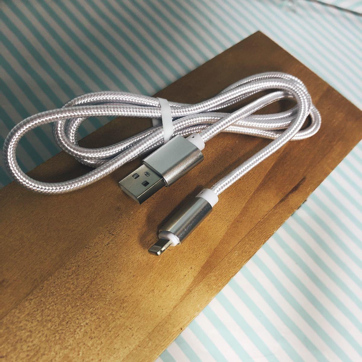 データ転送 USB  iPhone充電ケーブル ライトニングケーブル Micro
