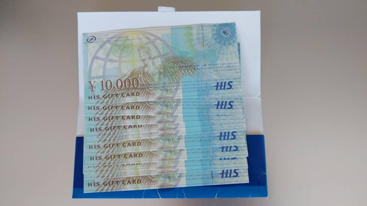 HIS旅行券 100000円分_画像1