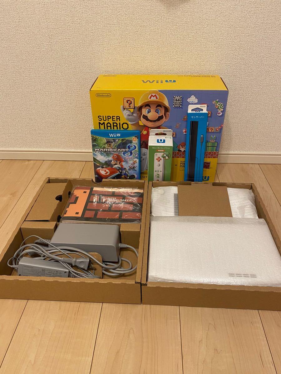 WiiU本体 スーパーマリオメーカーDL版+ソフト1本+周辺機器2点