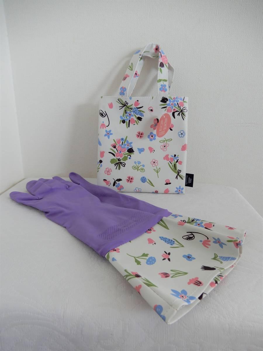 アフタヌーンティー ◆ バック入り ゴム手袋 ◆_画像3