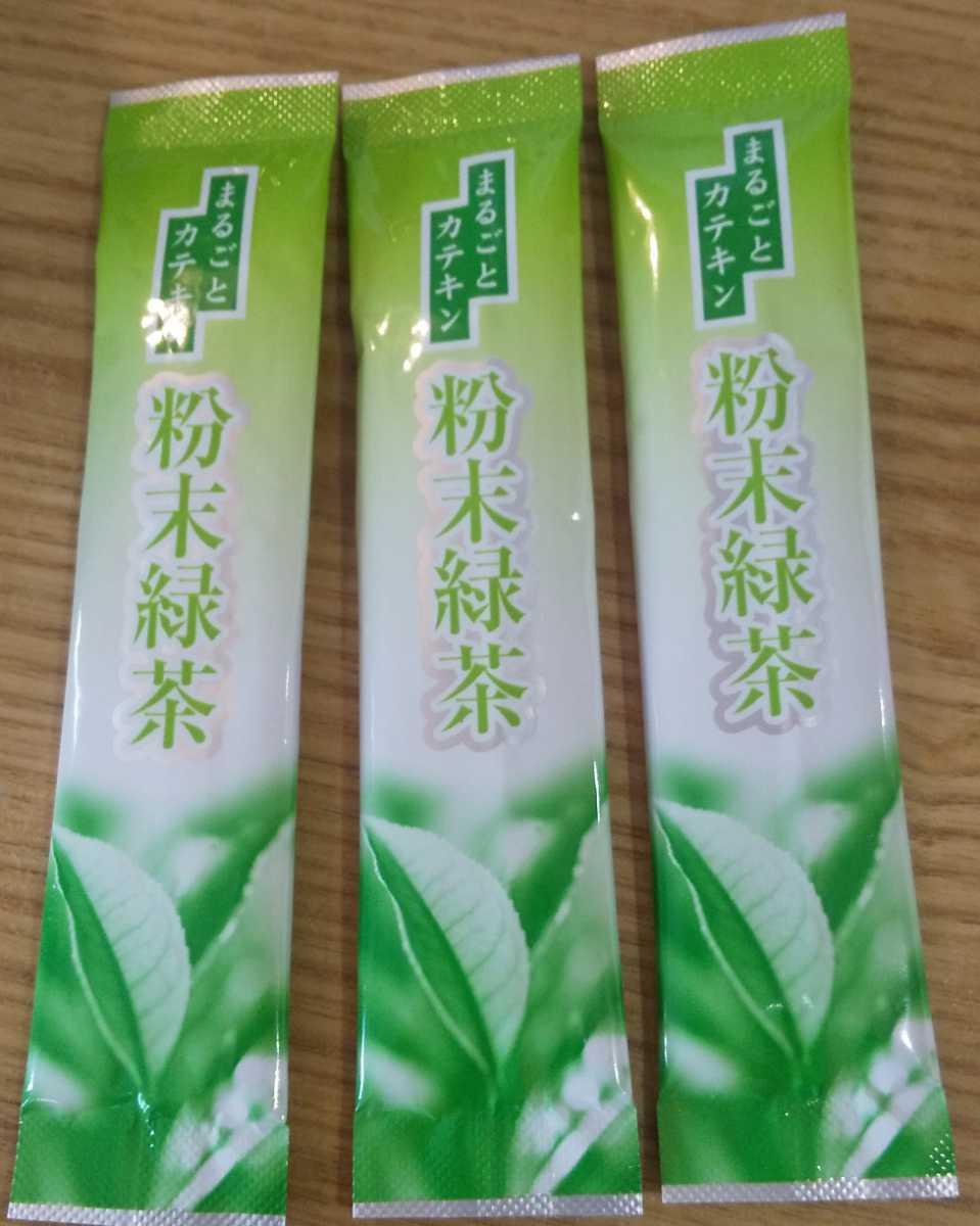 ①静岡県牧之原市産粉末緑茶、静岡の一口羊羹_画像3