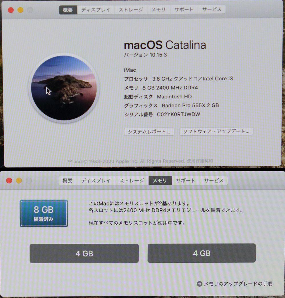 ★◆ Apple iMac Retina 4Kディスプレイモデル MRT32J/A 21.5インチ ◆NHC7728 Core i3 3.6GHz/8GB/HDD1TB_画像9