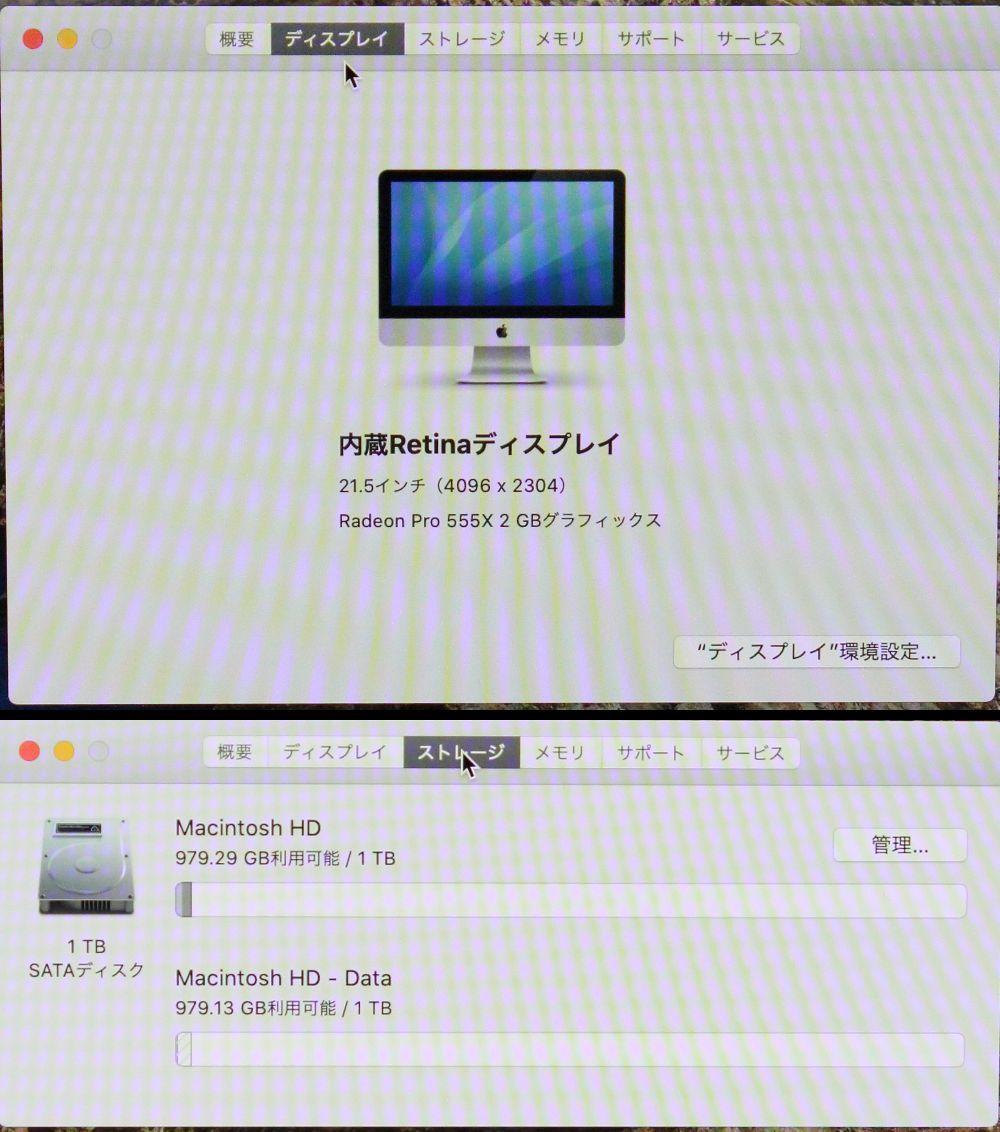 ★◆ Apple iMac Retina 4Kディスプレイモデル MRT32J/A 21.5インチ ◆NHC7728 Core i3 3.6GHz/8GB/HDD1TB_画像10