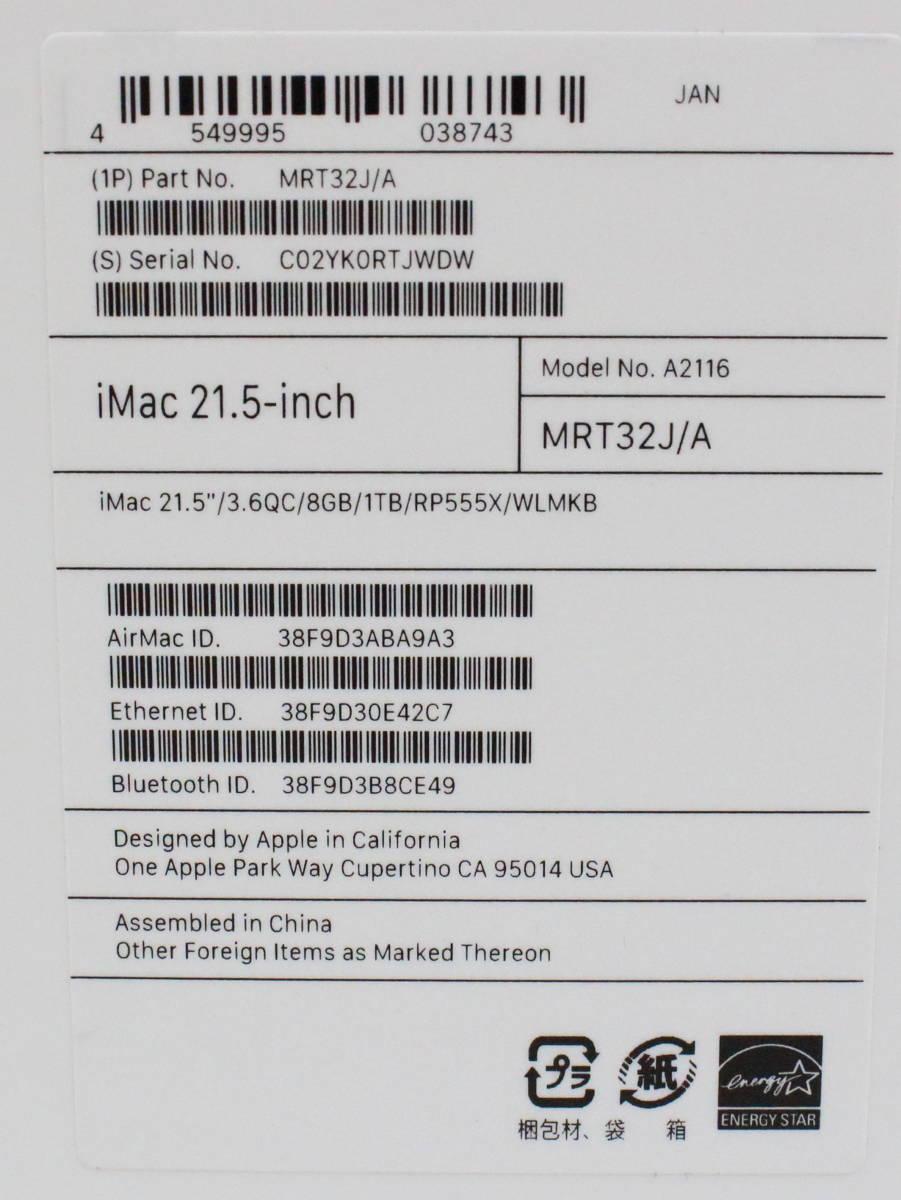 ★◆ Apple iMac Retina 4Kディスプレイモデル MRT32J/A 21.5インチ ◆NHC7728 Core i3 3.6GHz/8GB/HDD1TB_画像8