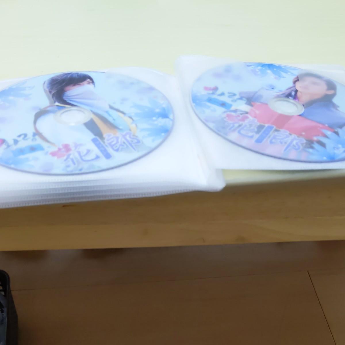 花郎ファラン DVD 韓国ドラマ