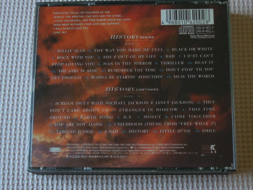 CD マイケル・ジャクソン Michael Jackson ヒストリー HISTORY ベスト 2枚組