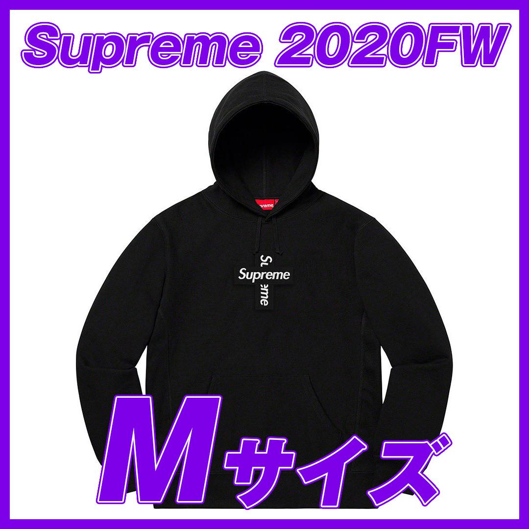 1360 Supreme Cross Box Logo Hooded Sweatshirt Black Mサイズ/シュプリーム クロスボックスロゴ パーカー 黒 Mサイズ 2020FW_画像1