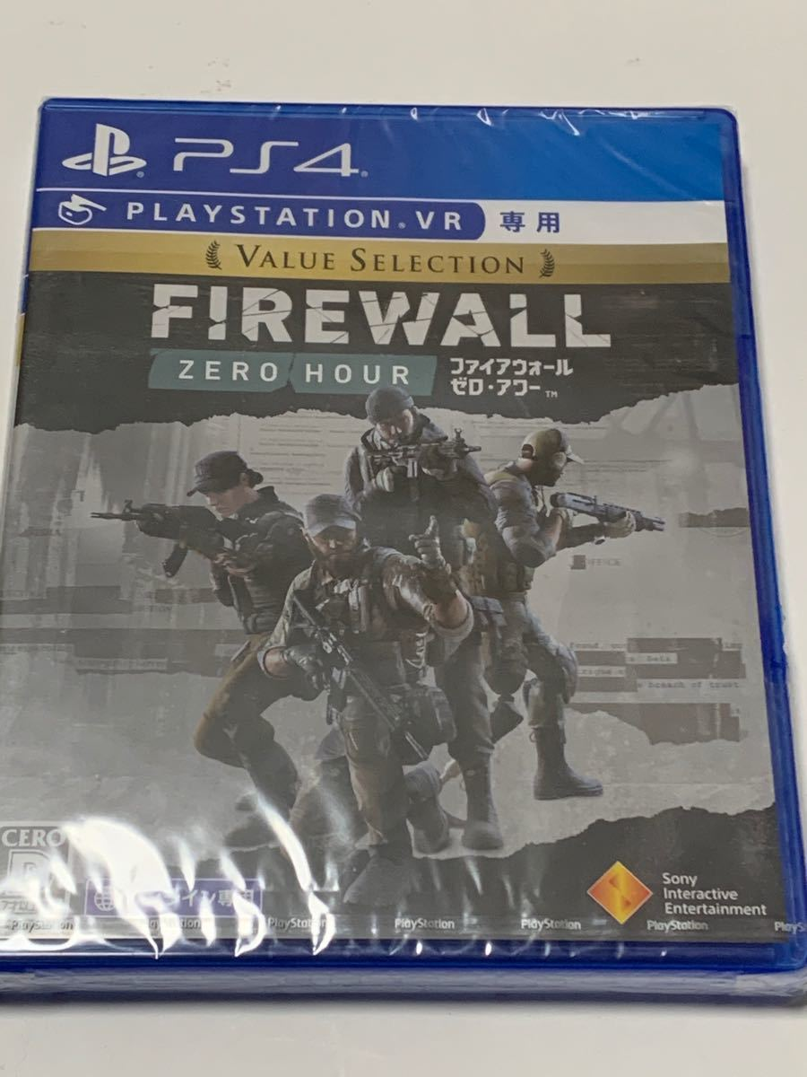 ps4 firewall zero hour ファイアーウォールゼロ アワー