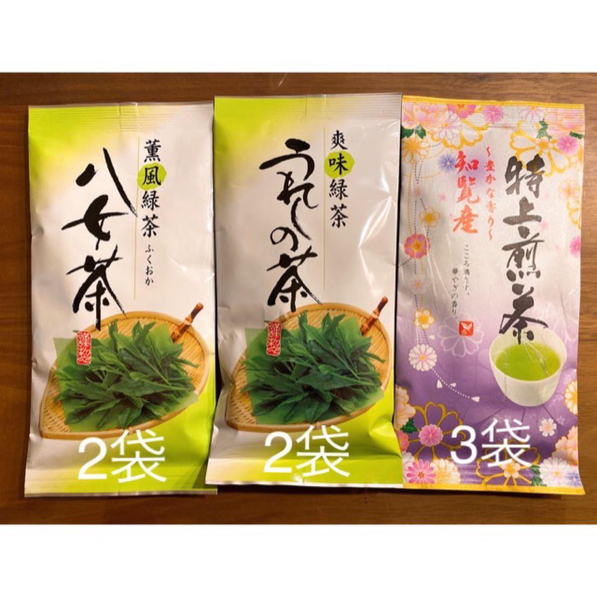 八女茶×2袋 うれしの茶×2袋 知覧茶×3袋 計7袋