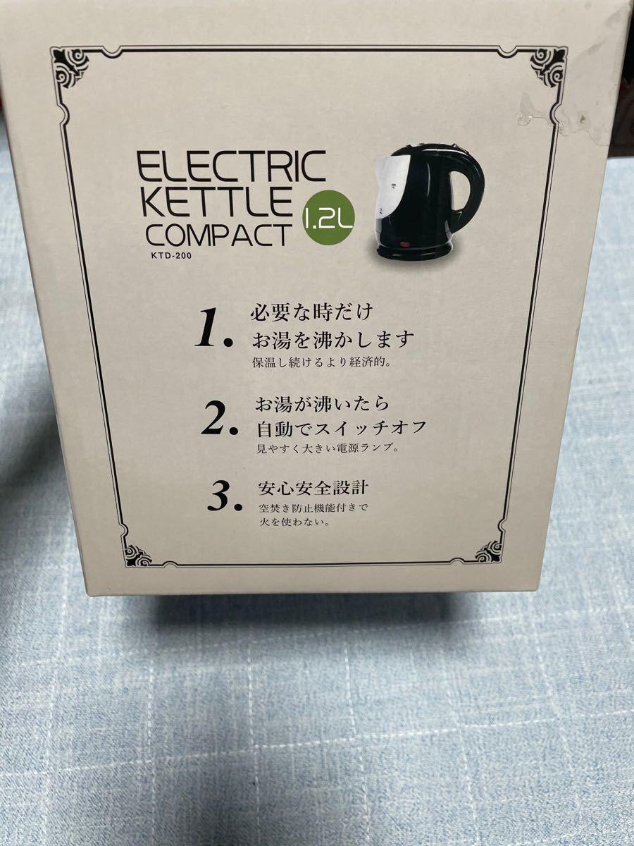 年末セール!1.2L黒電気ケトル