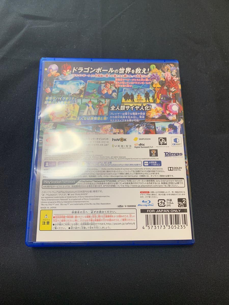 PS4ドラゴンボールゼノバース
