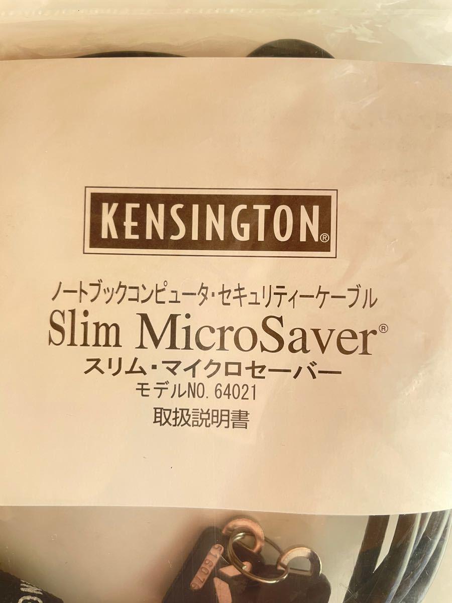 ノートPCセキュリティーケーブル KENSINGTON Slim MicroSaver 1.8m